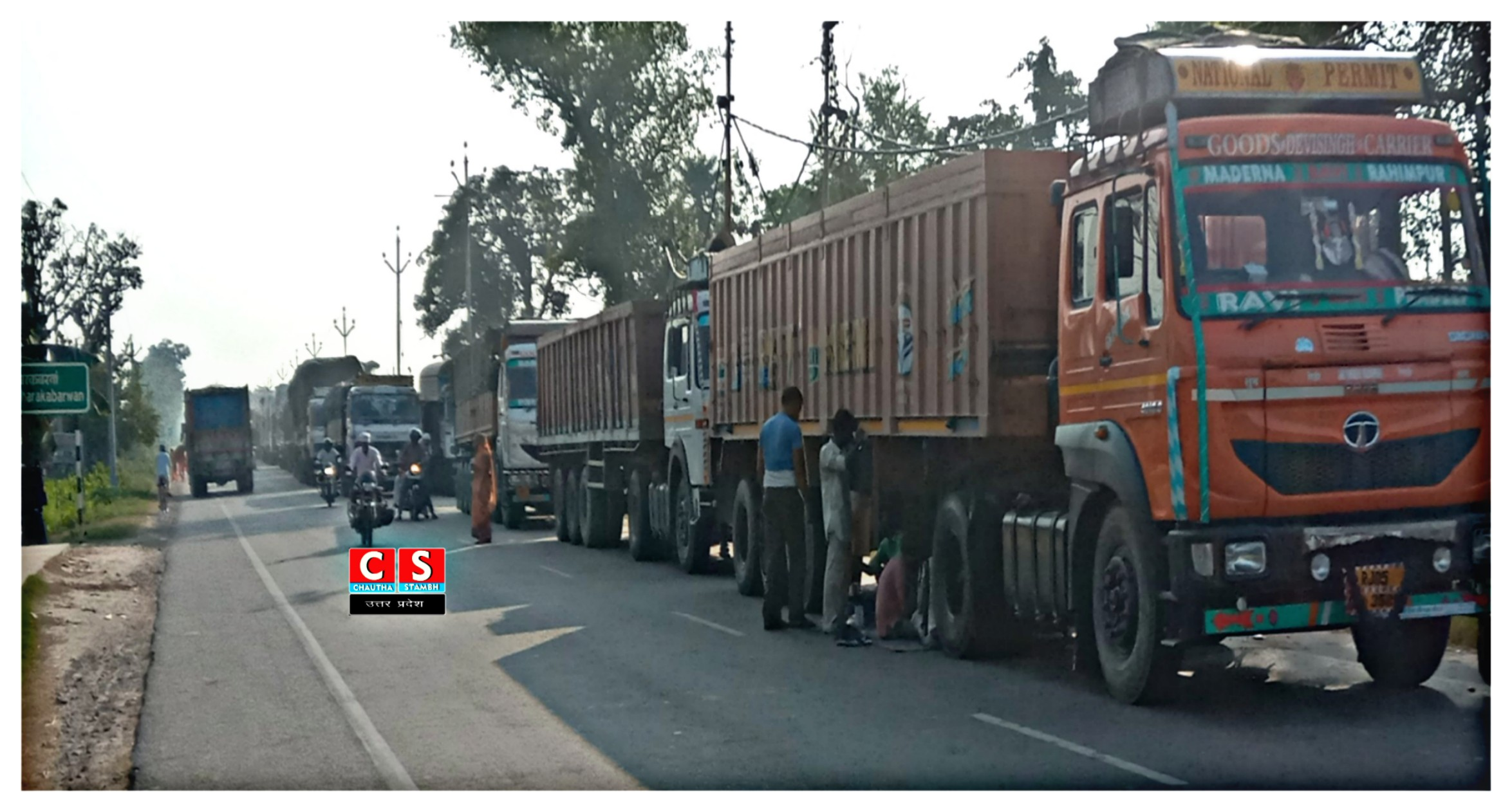 Drivers charged, trucks are being carried forward with money #CSUP_News__