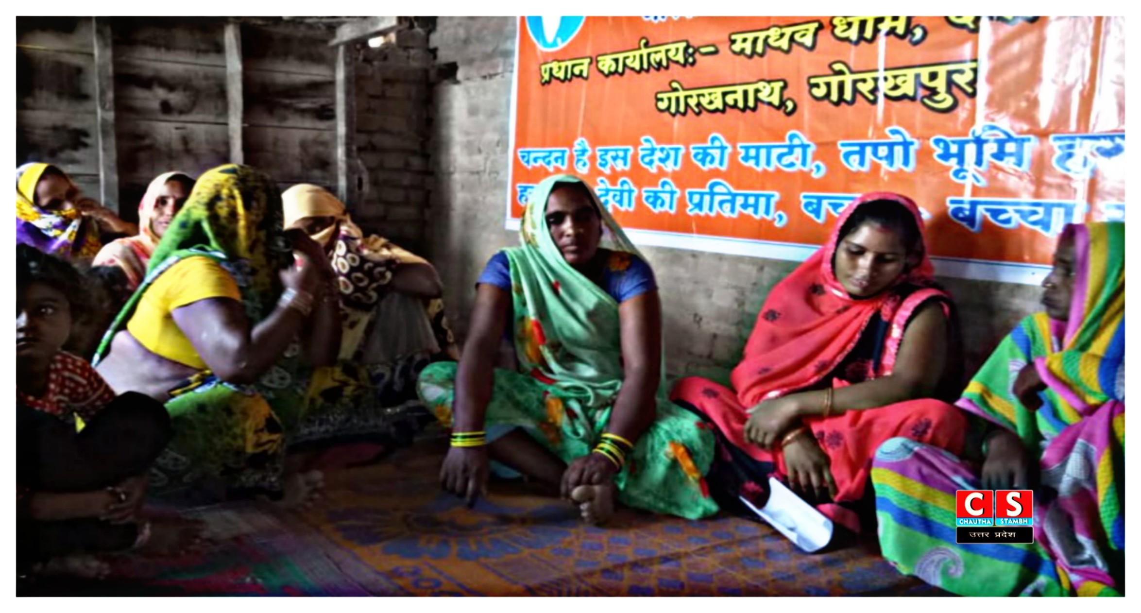 #Seva_Bharti_HathRas_CHAUTHA_STAMBH_News_UttarPradesh1