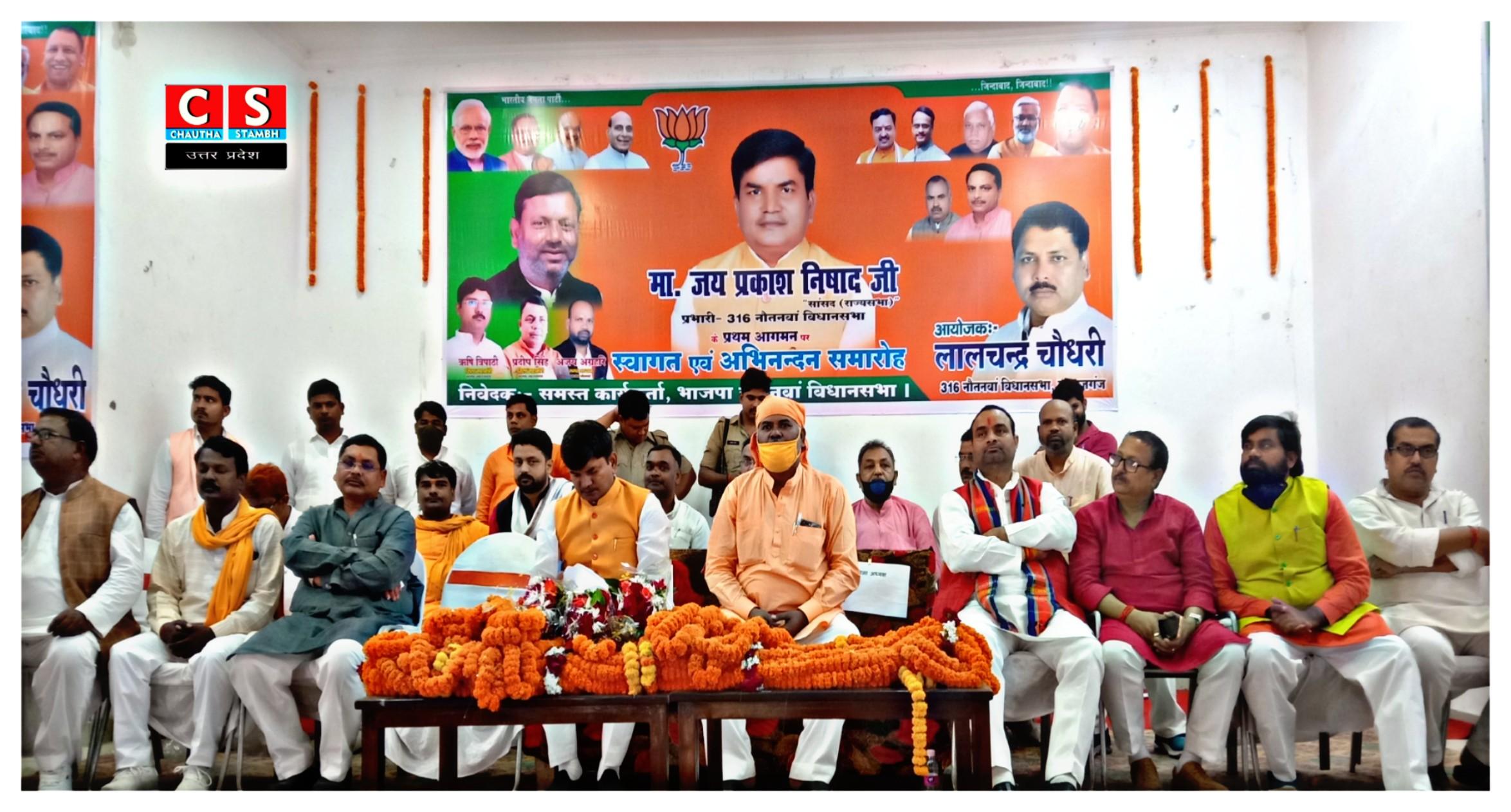Brokers will be jailed in BJP government, Gundaraj will not run in Nautanwa #CSUP_NEWS_
