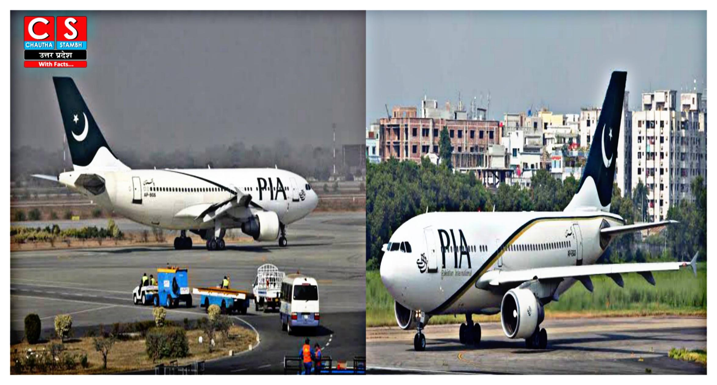 दुनिया में कर्ज को लेकर पाकिस्तान की हुई बेइज्जती, मलेशिया ने जब्त किया विमान