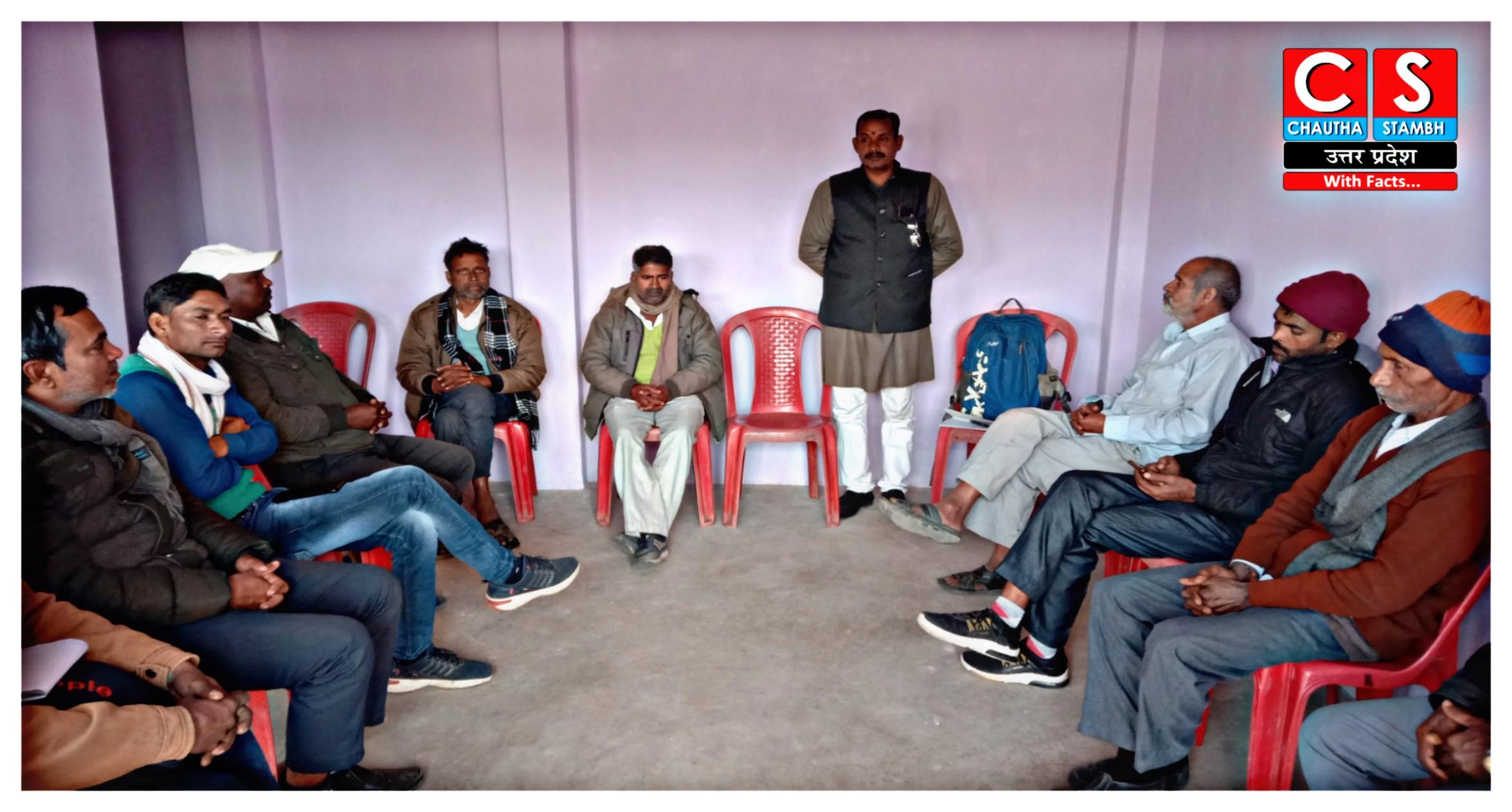 सेखुआनी लोक जन समाज पार्टी की बैठक सम्पन्न, आगामी चुनाव पर बनी रणनीति