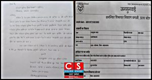Accused of indecency on woman constable, angry youth complained to CO and Chief Minister_