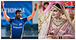 Cricketer Jaspreet Bumrah tied in marriage, know who is Sanjana Ganesan_