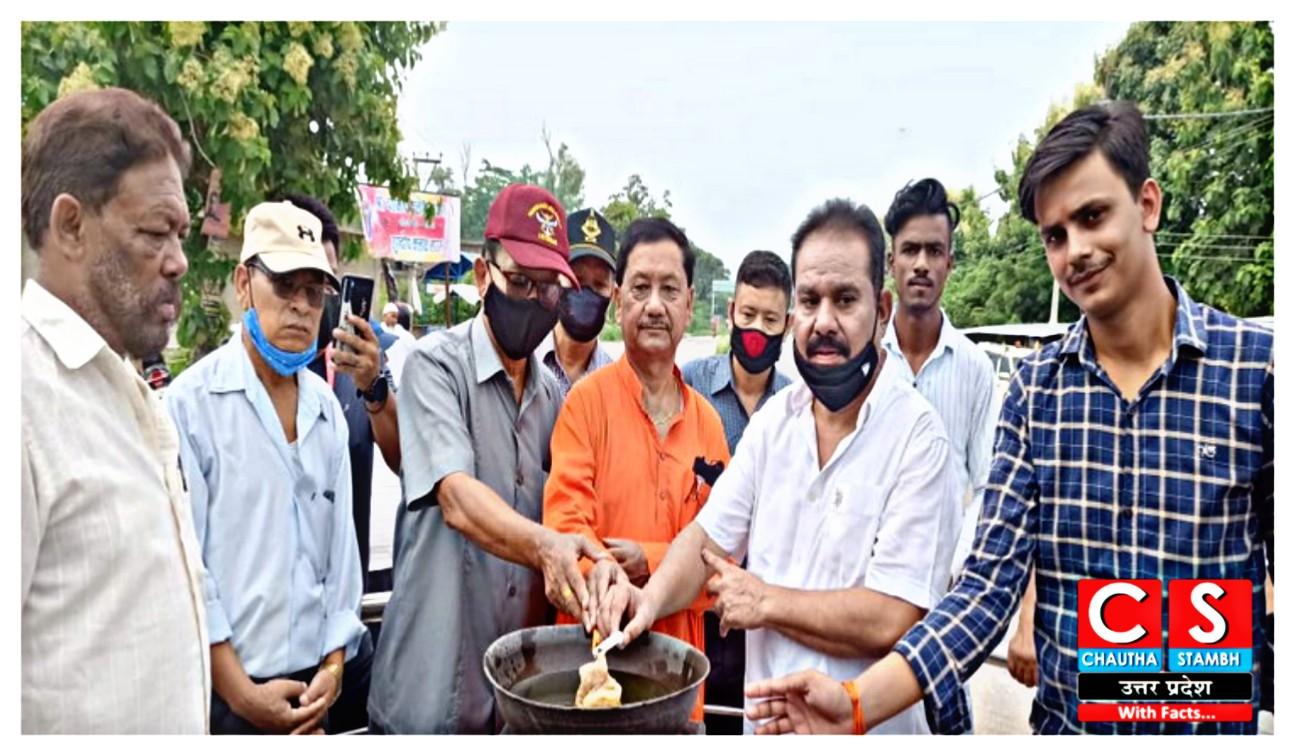 Kargil diwas news maharajganj