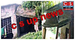 Panchayat bhawan corruption maharajganj