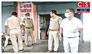 weekend lockdown news maharajganj