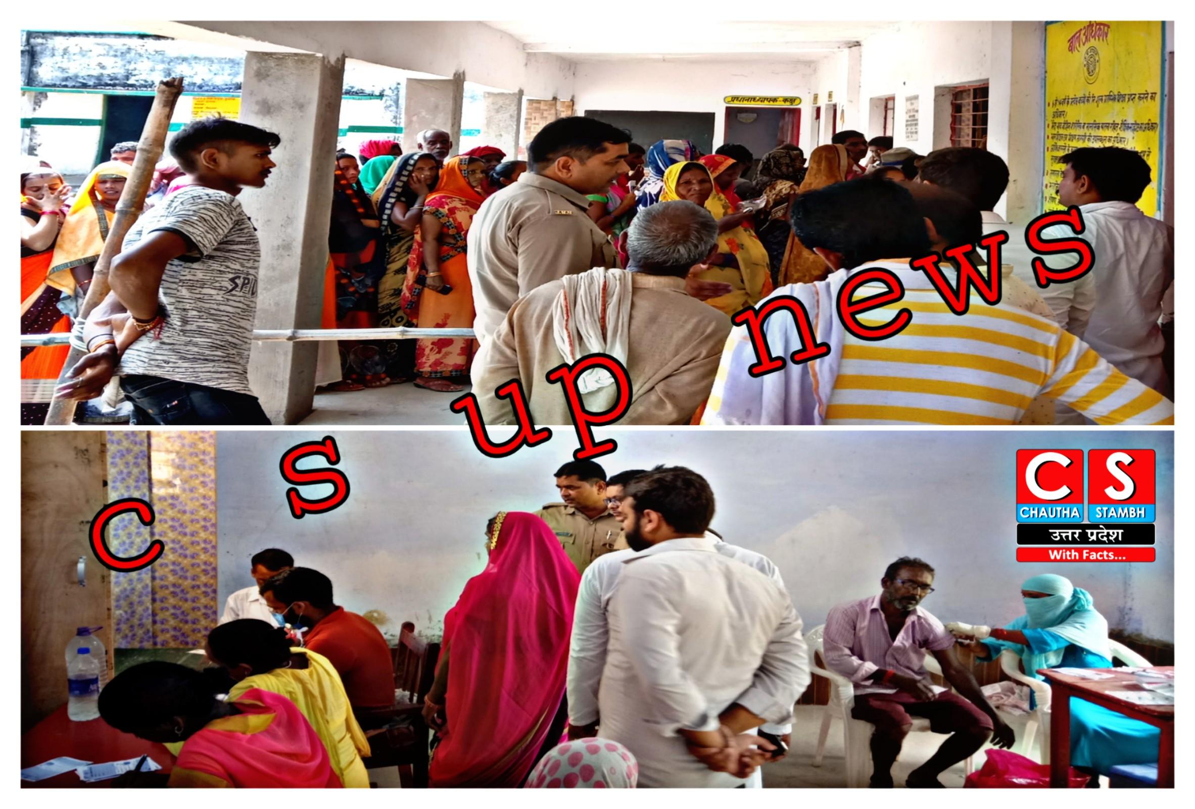 Vaccination ruckus news lakshmipur