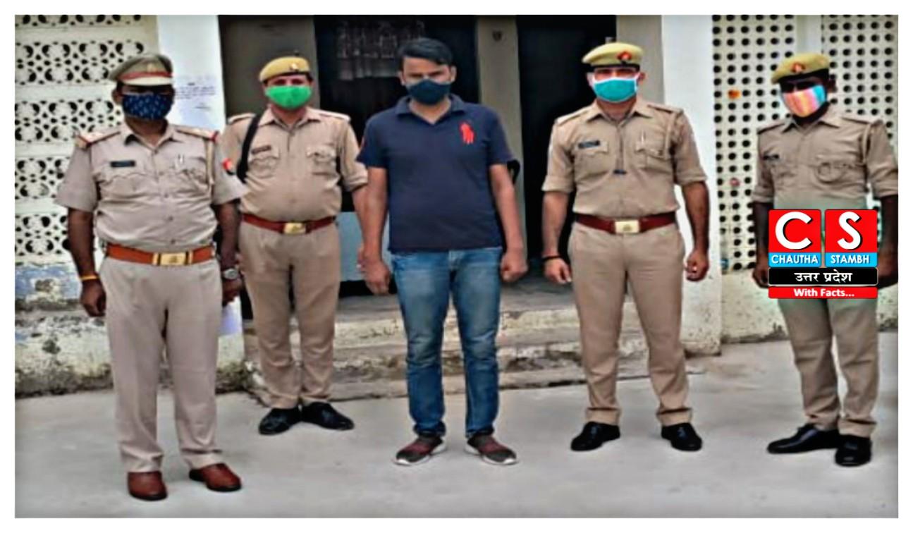 accused arrested news brijmanganj