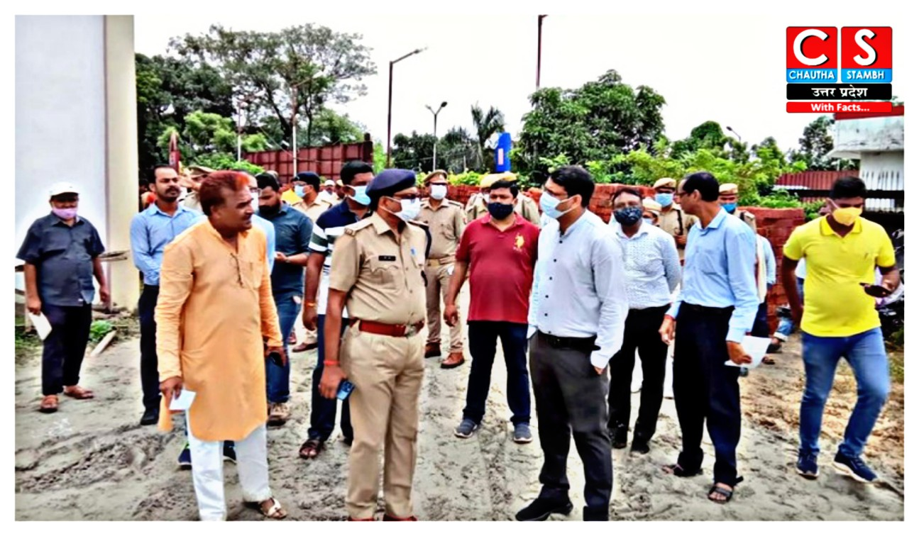 adityanath tour news maharajganj