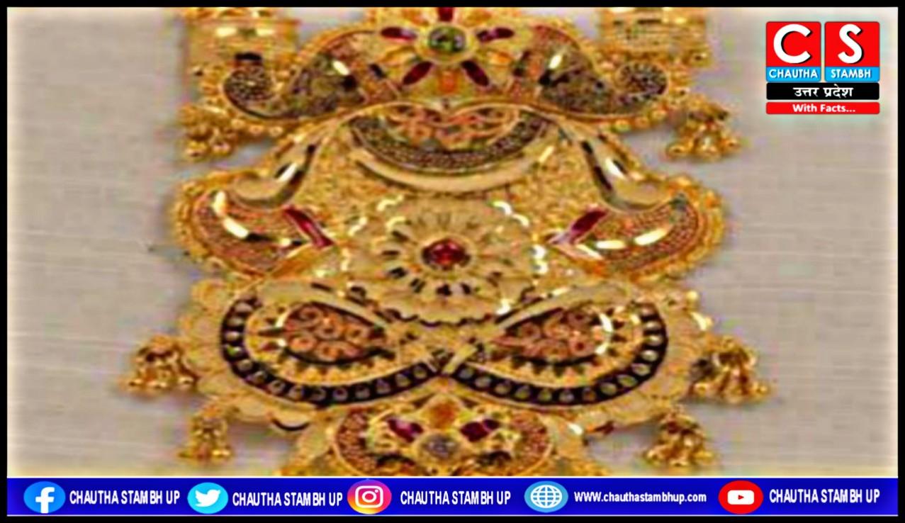jewelery counterfeiting news gorakhpur