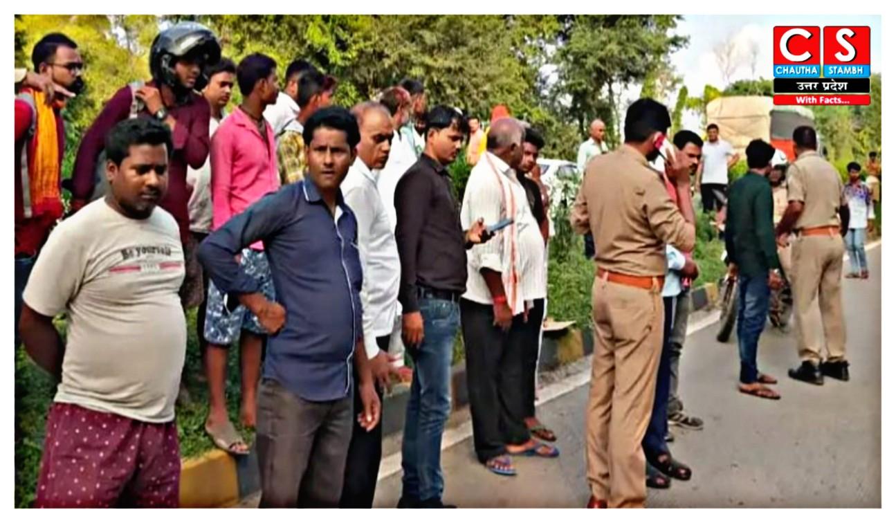 road accident news santkabirnagar